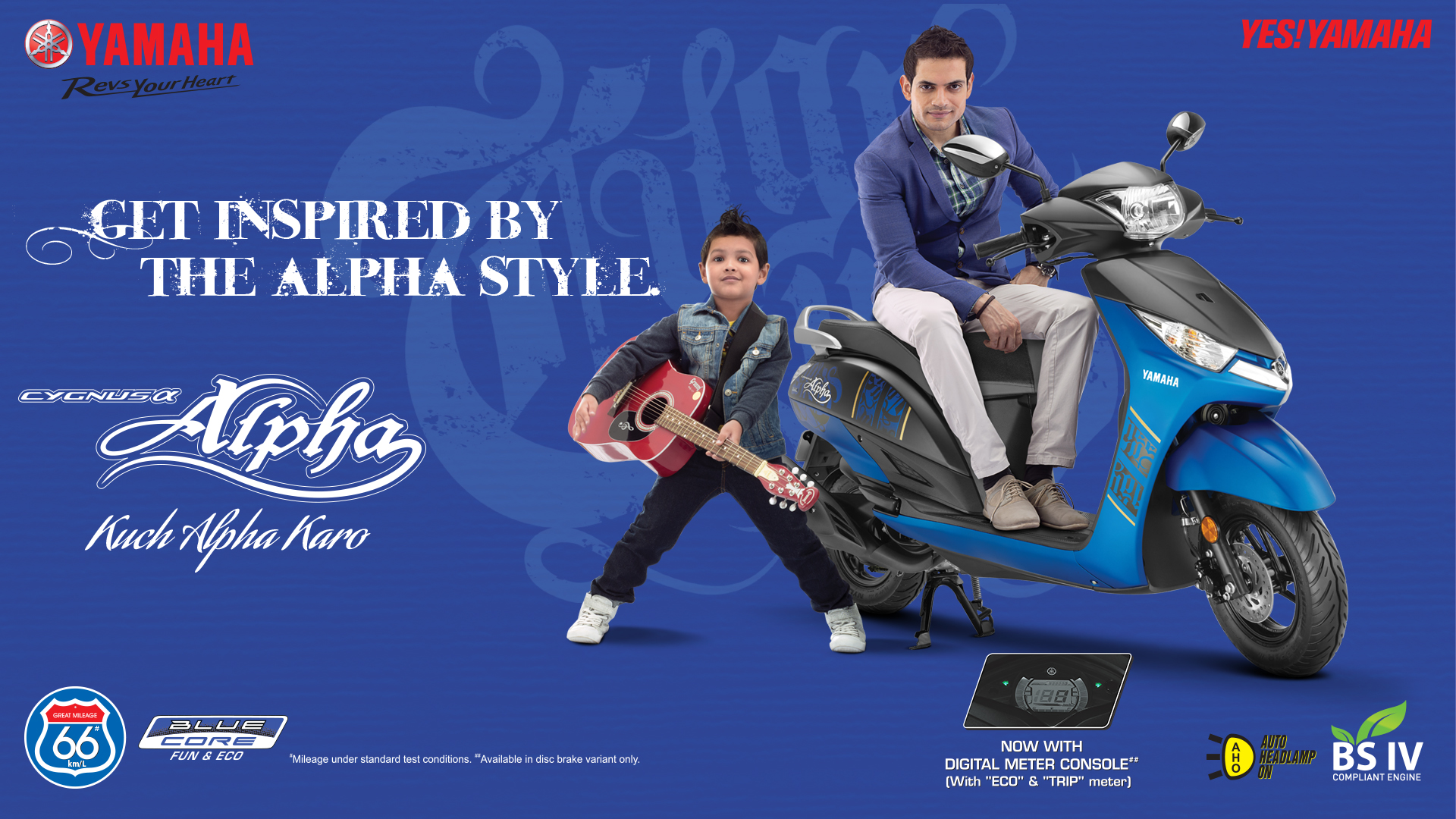 Yamaha Alpha Blue
